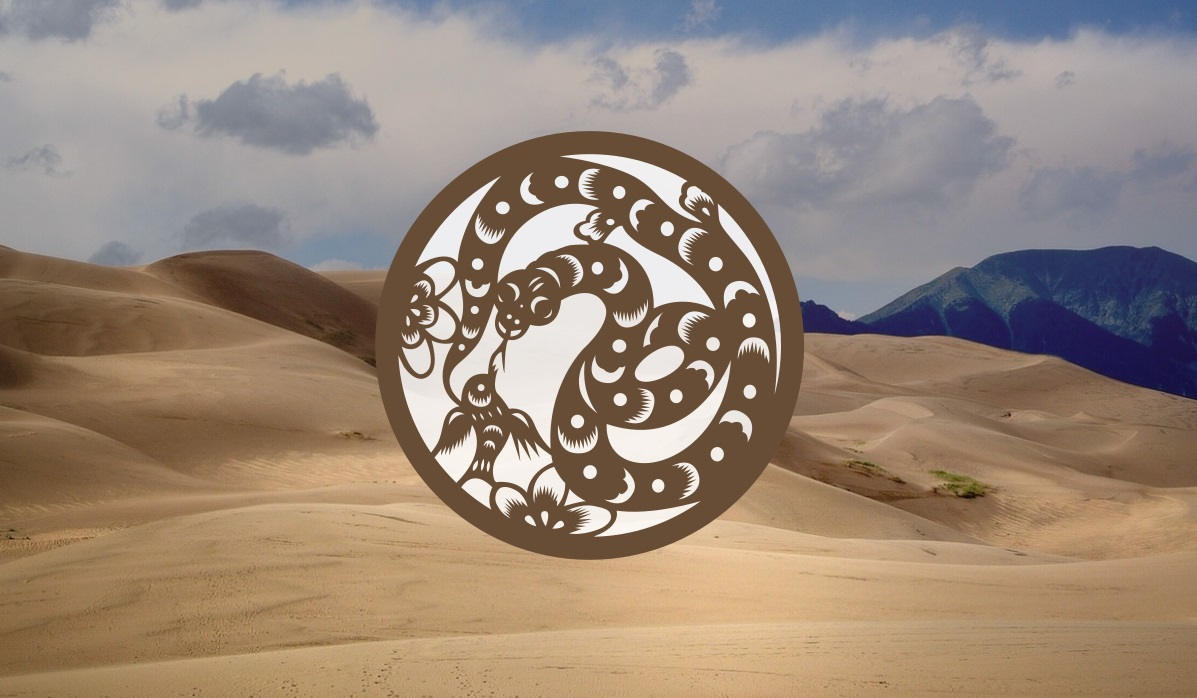 Earth-Snake.jpg